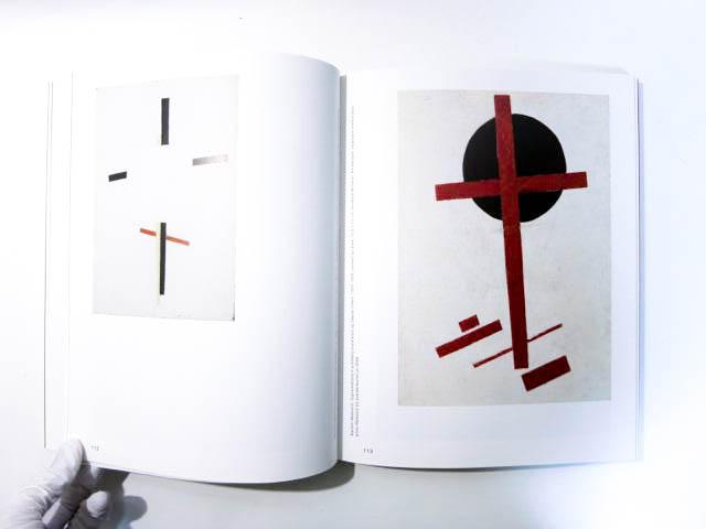 カジミール・マレーヴィチの画像 p1_31